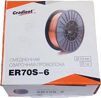 Проволока сварочная омедненная ER70S-6 0,8 мм 1 кг.
