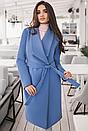 Классическое женское кашемировое пальто на подкладке, Итальянский кашемир,цвета, р.  42,44,46,48,50, фото 2