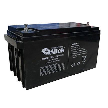 Аккумуляторная батарея Altek 6FM60GEL, фото 2