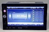 "Автомагнитола пионер Pioneer 7023CRBG 2DIN 7"" GPS Bluetooth, фото 2"