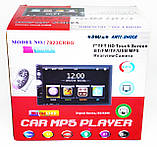 "Автомагнитола пионер Pioneer 7023CRBG 2DIN 7"" GPS Bluetooth, фото 7"