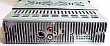 Автомагнитола Kenwood 1055 USB SD AUX, фото 3