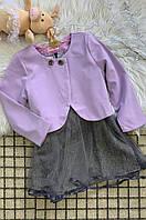 Костюм детский сиреневый ABC 17009