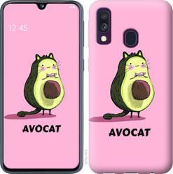 "Чехол на Galaxy A40 2019 A405F Avocat ""4270c-1672-328"""