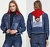 """Стильна джинсова куртка зі знімним капюшоном """"Кеймбрідж"""", фото 4"""