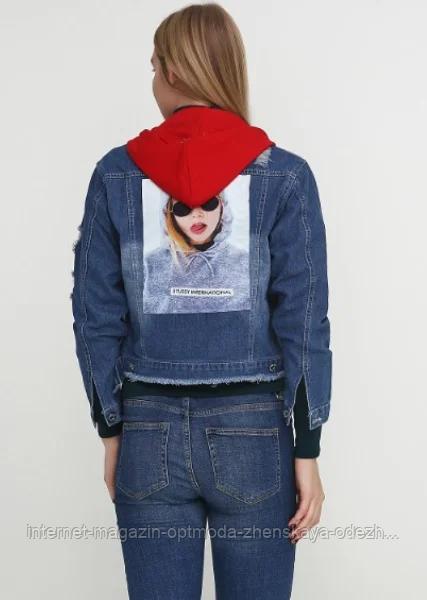 """Стильна джинсова куртка зі знімним капюшоном """"Кеймбрідж"""""""