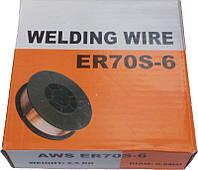 Проволока сварочная омедненная ER70S-6 0,8 мм 2,5 кг.