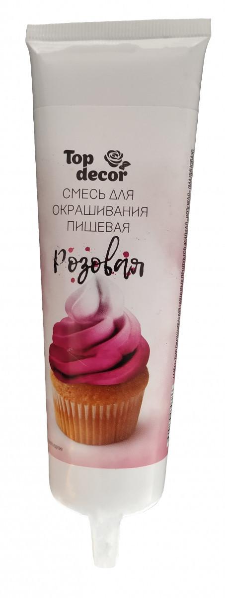 Гелевый пищевой краситель Розовый