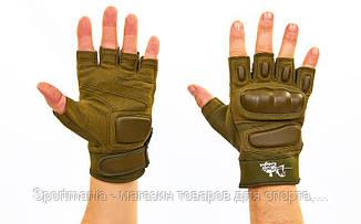Перчатки тактические с открытыми пальцами SILVER KNIGHT  (р-р L-XL, цвета в ассортименте) Распродажа!