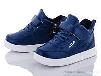 Ботинки размер 31-36