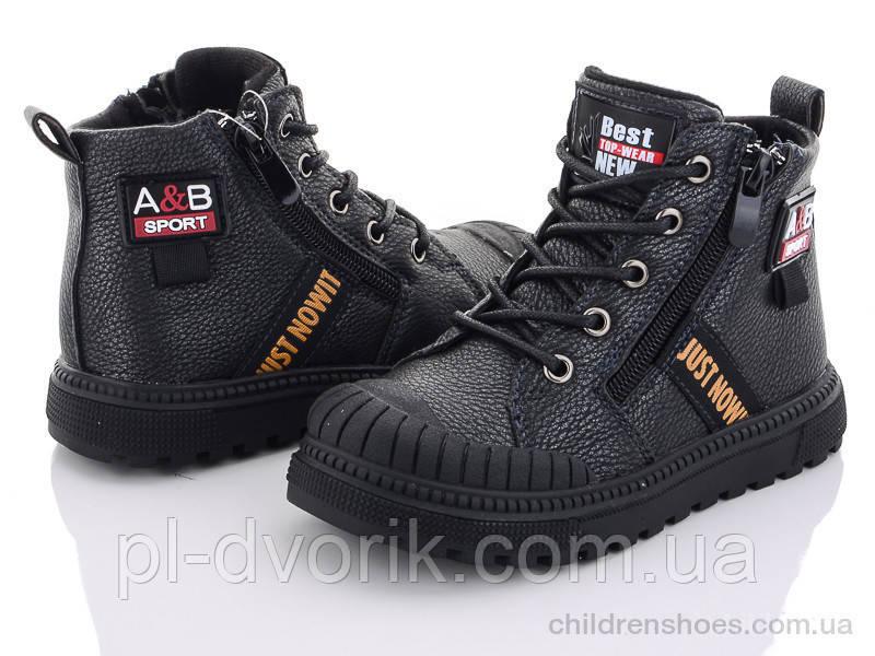 Ботинки мальчик размер 31