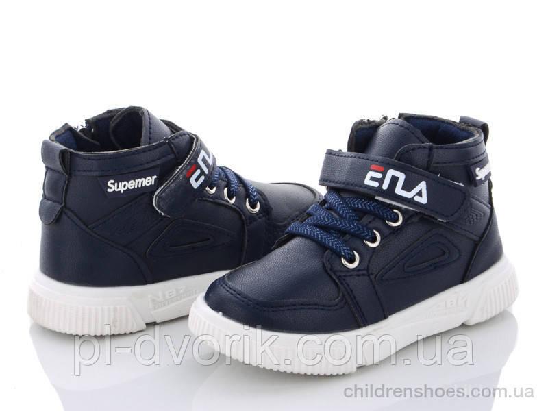 Ботинки размер 28.29
