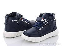 Ботинки размер 26-31