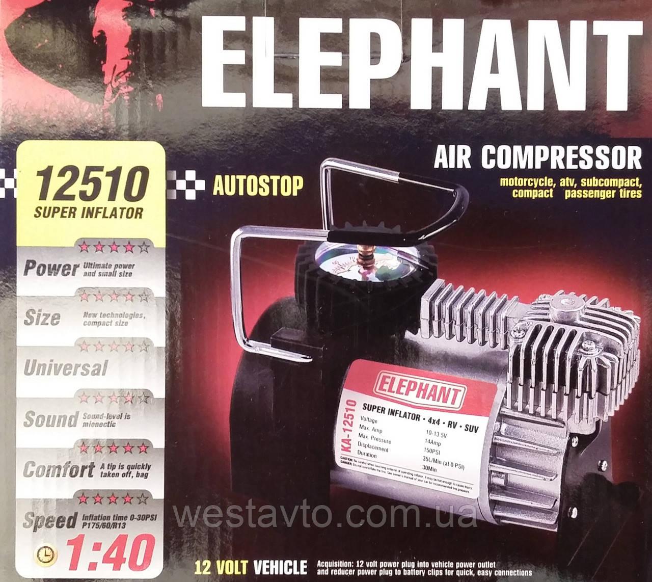 Компрессор, 12V, 10Aтм, 35 л/мин., автостоп, прикуриватель, elephant