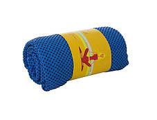 Полотенце для йоги/ полотенце для фитнеса (Синее), фото 3