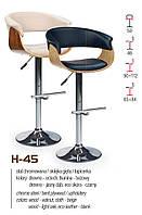Стул барный H-45
