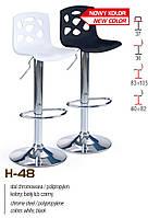 Стул барный H-48