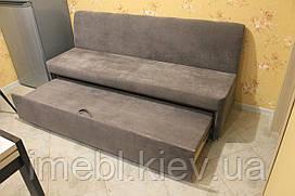 Прямой кухонный диван со спальным местом