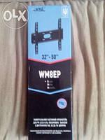 Кронштейн WM8EP для ЖК (LCD/LED), плазменных телевизоров с диагональю экрана 32–50″