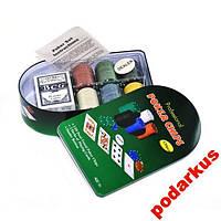 Покерный набор на 120 фишек с номиналом новинка