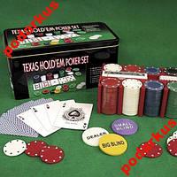 Покер набор для покера на 200 фишек