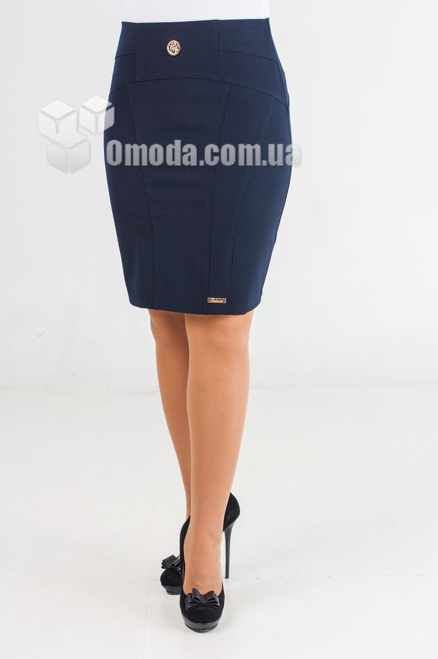 Женская короткая юбка карандаш синего цвета. Кира