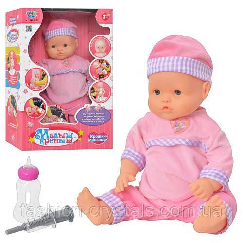 Интерактивный пупс Малыш-крепыш