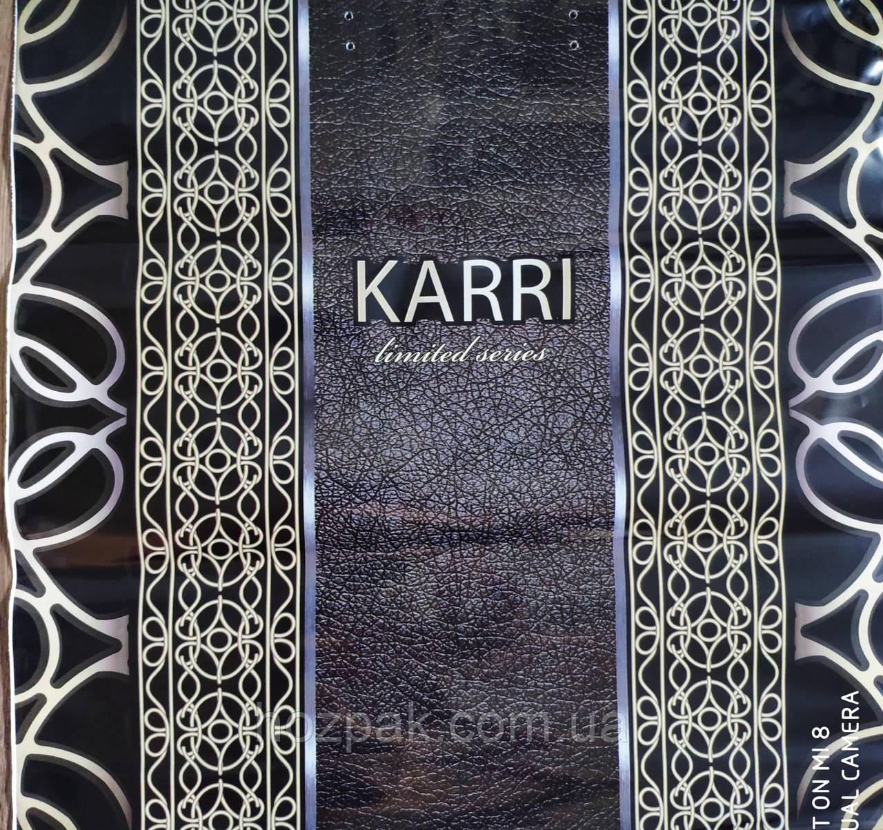 """Пакет с пластиковой ручкой 36х37 10шт. """" karri"""""""