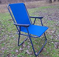 Кресло раскладное для кемпинга