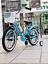 Детский двухколесный велосипед CASPER-16 синий 16 дюймов, фото 2