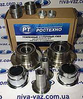 Нерегулируемая ступица ВАЗ 2101-07 (комплект деталей) РОСТЕХНО