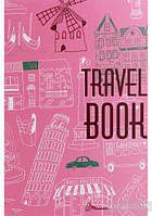 Альбом друзів книга: Travelbook