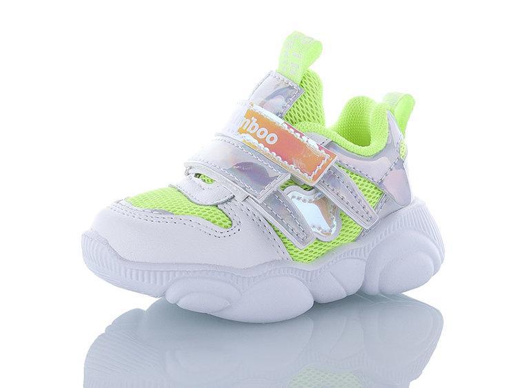 Детские кроссовки Солнце, 21-26 размер, 8 пар
