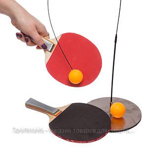 Набор для координации и тренировки по настольному теннису. Распродажа!