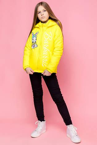 Куртка трансформер детская демисезонная для девочки vkd 26, размеры 110, 116, 122, 128, 134, 140, 146, 152, фото 2