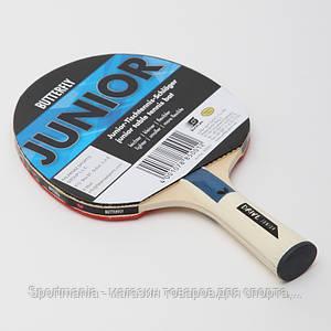 Ракетка для настольного тенниса 1 штука BUTTERFLY  JUNIOR (древесина, резина) Распродажа!