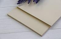 Фоамиран обычный   20*30 см  ,  БЕЖЕВЫЙ                    10 листов