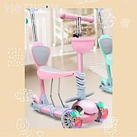 Самокат беговел детский трехколесный / бирюзовый,  розовый/ с родительской ручкой,  сиденьем, подножками_HH12M