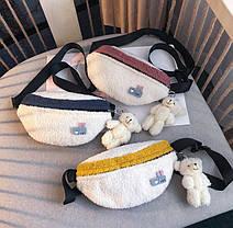 Плюшевая поясная сумка бананка с брелком Мишка, фото 2