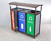 Контейнер для раздельного сбора мусора Берды, фото 1