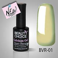"""Средство для укрепления ногтей с кальцием """" Beauty Choice"""", 10 мл"""