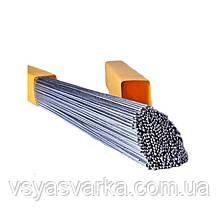 Сварочный пруток присадочный алюминиевый 2,0 мм ER5356