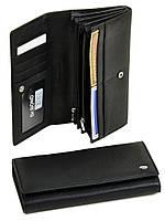 Женский кожаный кошелек Classik W501 black