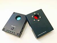 Портативный детектор - обнаружитель проводных и беспроводных скрытых камер видеонаблюдения LD - B1