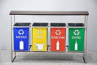 Контейнер для раздельного сбора мусора, фото 1