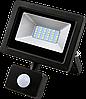 Світлодіодний Прожектор Led NEOMAX з датчиком [20W, 6000K, 1600Lm] 220V NXS20S