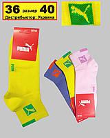 Шкарпетки жіночі бавовна середня довжина паголенка Puma»