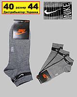 Носки мужские SPORT  хлопок укороченные  «Nike»