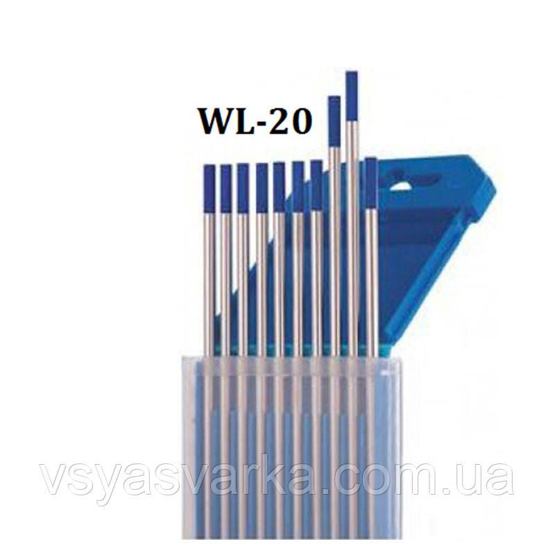 Вольфрамовый электрод WL-20 3,0 мм (Небесно-голубой)