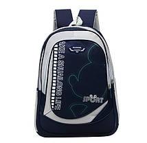 Вместительный рюкзак ранец для школы \ учебы, фото 2